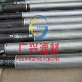 衡水广兴滤材178地热井深水井 井用防砂筛管 防砂管  滤水管