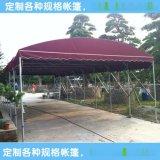 定制推拉帐篷 遮阳棚  推拉雨篷 活动推拉蓬 户外伸缩蓬 停车棚