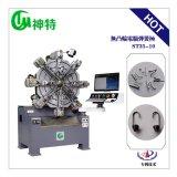 鋅合金進口軟鋼圈 高碳鋼鋼圈 胸圍鋼圈 內衣鋼圈 制造加工設備廠