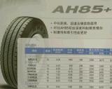 韩泰AH85+