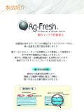德興紡織高質商務系列是功能性產品