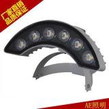 led月牙燈3W .6W 月亮燈 大功率戶外室外射燈 瓦楞燈