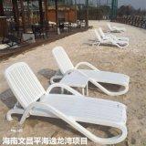 LY01泳池边休闲躺椅|白色塑料沙滩躺椅