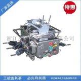 专业生产ZW20B-12F/630A户外智能断路器(不锈钢外壳配看门狗)