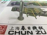 RONNIE牌冷鐓高強度鉚螺栓鍍錫鋅合金