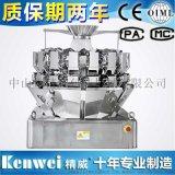 十六斗称重包装机 颗粒粉剂包装机 食品专业自动设备