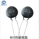 热敏电阻NTC 5D-7 负温度系数 正品环保 功率型 厂家直销