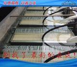 清水MBR膜生物反应器 有机污水处理设备 一体化设备