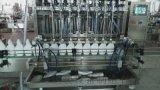 【全自动双伺服灌装机】 8头油污净 高泡 气泡 多泡双伺服灌装机
