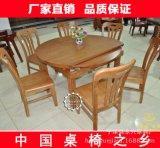 特价正品小户型实木折叠桌伸缩组合餐桌椅折叠桌饭桌圆桌长条桌子