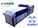 Colorful6025数码万能平板打印机