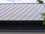 湖南中创铝镁锰屋面板