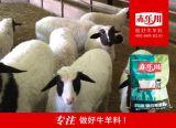 波爾山羊專用飼料   Y640