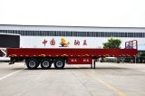 河北半挂车(60标箱)驹王销售部经理 刘世冲 15028805522