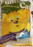 膨润土圆球便宜猫砂 cat litter