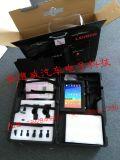 汽车诊断电脑X431 PRO3汽车故障检测仪