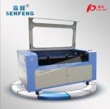 森峰 1410T高精度激光切割机/激光雕刻机/激光打孔机/双头高速度激光切割机/厂家直销