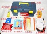 蓝夫 汽车应急箱应急工具送外伤医疗包