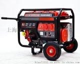 伊藤YT7800DCE-2小型7KW汽油发电机