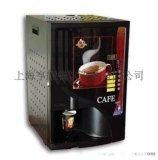 熱飲咖啡機|雀巢熱飲咖啡機|多功能熱飲咖啡機|自動熱飲咖啡機