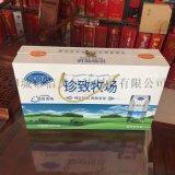 优质牛奶包装盒新款带锁奶盒包装厂家直供可定制