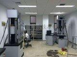 济南铸造铝合金万能试验机厂家