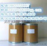 琥珀酸二钠(干贝素) 厂家直销