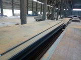 A572的报价A572是什么钢板A572切割 最低报价、质量保证?