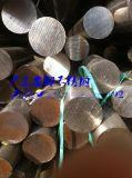 深圳304材质不锈钢棒材 不锈钢实心棒304材质