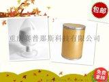 海藻酸丙二醇酯 9005-37-2 厂家价格直销
