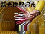热流道温控箱信号电缆连接线,专用线种带有屏蔽TC