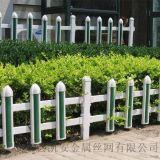 绿色塑料围栏 花坛护栏 建筑护栏  小区围栏