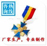 廣州鑰匙扣多樣專業制作