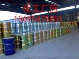 山东40氟硅酸厂家自产 优势50氟硅酸货源价格低行情稳定