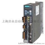 西门子V90伺服变频器代理商