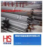 新疆精密无缝钢管厂家
