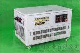 大功率40kw静音汽油发电机