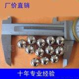 供应各种规格碳钢钢珠 钢球 出厂价直销