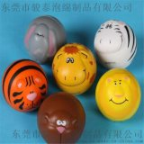 PU實心彈力球玩具 駿泰供應高韌性性玩具球 純PU玩具球