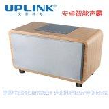 廠家直供 艾普V8高清網路機頂盒