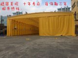 岳阳中顺Q235镀锌钢管移动活动伸缩帐篷大型工地帐篷