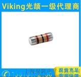 供應 Viking光頡 CFS碳膜無腳電阻 貼片電阻