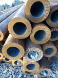 黔东南无缝钢管黔东南 螺旋管镀锌管黔东南 方矩管 零售 切割