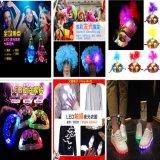订制欧美节庆化妆道具 舞会化妆用品LED电子发光面具衣服鞋子假发