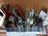 铝方管吊顶厂家
