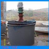 泥浆搅拌桶 水泥砂浆制浆机 搅拌机功能 矿用搅拌桶厂家