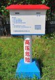 隆基智能农业节水灌溉计量设施