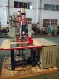油压式高频机(油压高周波)佳湖专业生产商