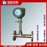 厦门宏控HKTMF压缩空气流量计 气体质量流量计