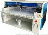 大面积数控自动喷胶机HF-1610PE智能自动上胶